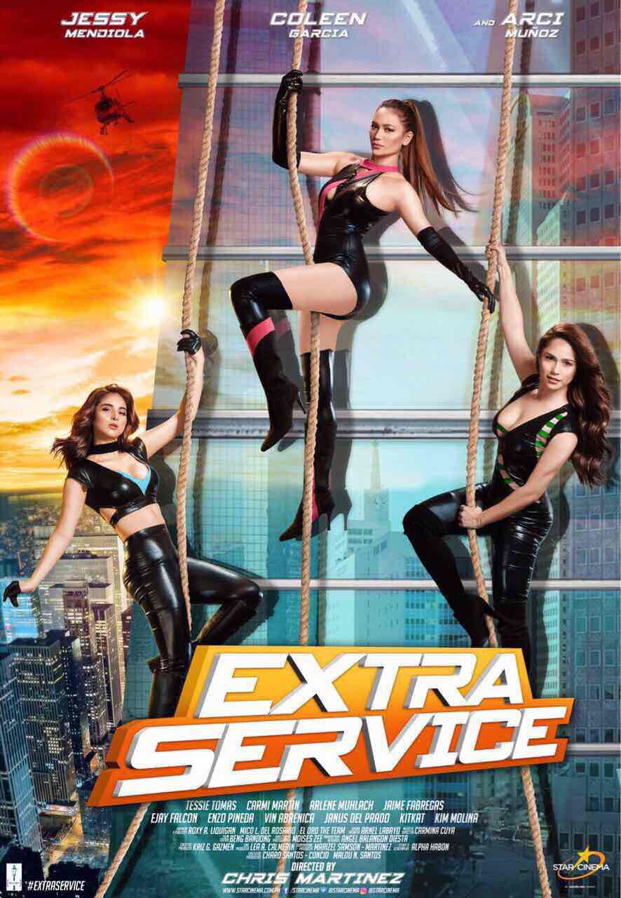 my movie world extra service official trailer and poster