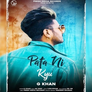 Pata Ni Kyu Lyrics