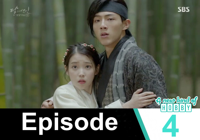 jisoo and IU - Moon Lovers: Scarlet Heart Ryeo - Episode 4 Review