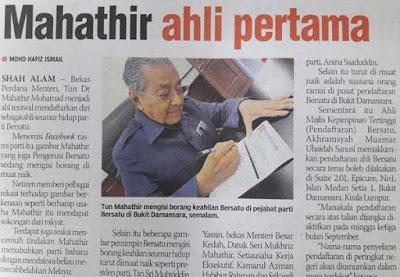 MAD: SINGKATAN UNTUK 'MAHATHIR ACCEDES DEFEAT'