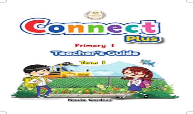 كتاب دليل المعلم لمنهج كونكت بلس الصف الاول الابتدائى الترم الاول connect plus - prim 1 - teacher's guide اولى ابتدائى