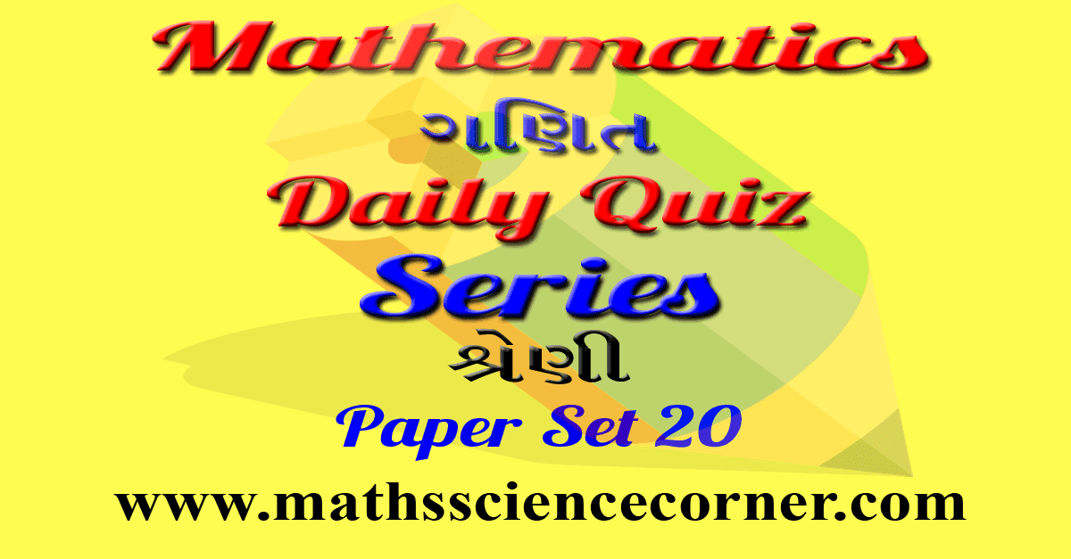 Maths Daily Quiz Series Paper Set 20