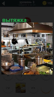 на кухне сделана вытяжка под цвет кастрюль в центре