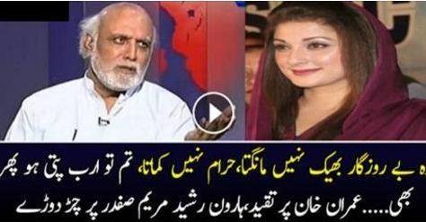 talk shows, imran khan, HAROON RASHEED, maryam nawaz sharif, maryam nawaz tweet about imran khan,