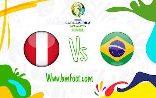 البث المباشر مباراة البرازيل و بيرو مباشر نهائي كوبا امريكا