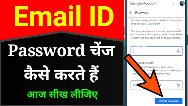 Email id password change kaise kare | Emil id ka password Reset kaise kare