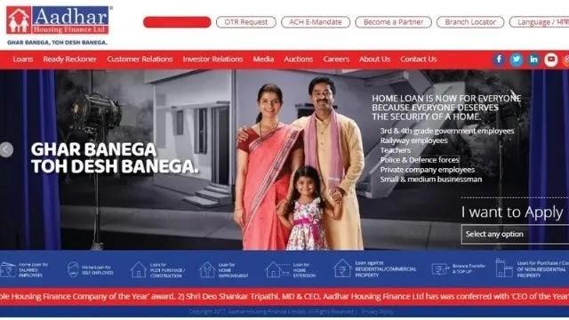 Aadhar-Card-Se-Loan-Kaise-Le