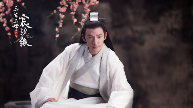 love and destiny Chang Chen xianxia