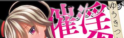[Manga] 催淫倶楽部 〜俺が女体化して目茶苦茶中出しされちゃった件〜 2-3 [Saiin Club ~Ore ga Nyotaika Shite Mechakucha Nakadashi Sarechatta Ken~ 2-3] Raw Download