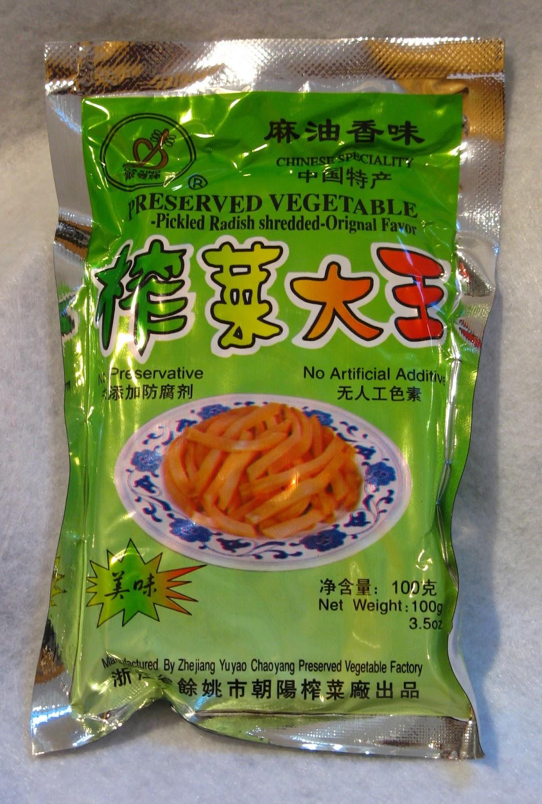 Daxing Brand Shredded Picked Radish (榨菜大王, zaa3 zoi3 daai6 ...
