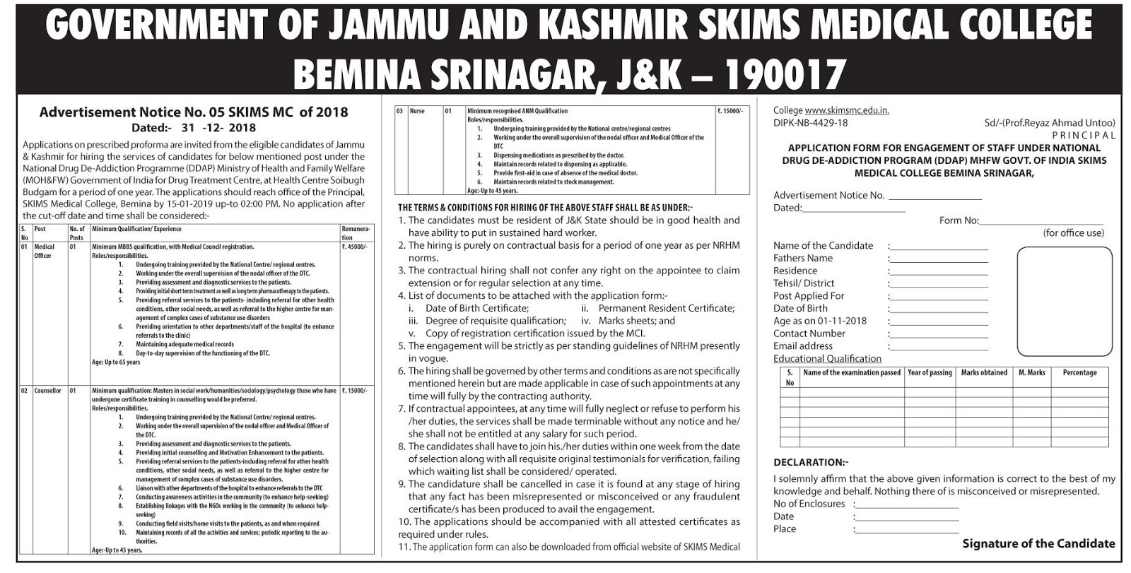 SKIMS Medical College Recruitment 2019 under National Drug De-Addiction Programme