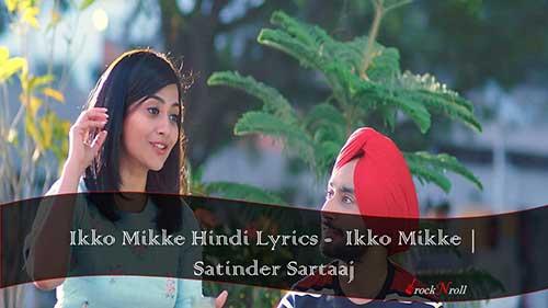 Ikko-Mikke-Hindi-Lyrics-Ikko-Mikke