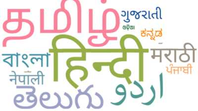 how-to-earn-money-online-in-india-without-any-investment -regional-languages
