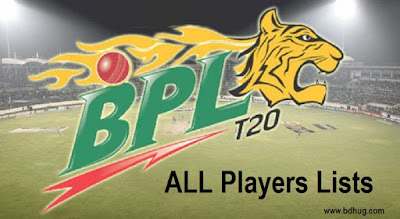 BPL T20 2016-2017 ALL Players Lists Of ALL Teams