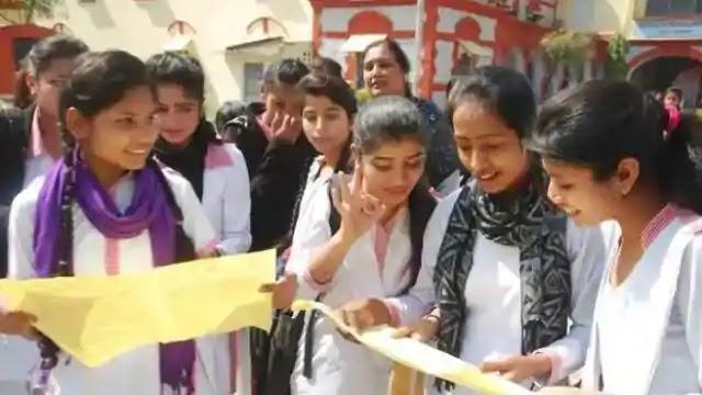 16000 स्नातक उत्तीर्ण छात्राओं जल्द मिलेंगे 25-25 हजार रुपए