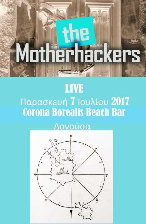 THE MOTHERHACKERS: Παρασκευή 7 Ιουλίου live στη Δονούσα