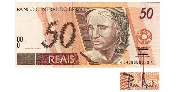 50 Reais