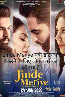 Jinde Meriye Full Movie Download