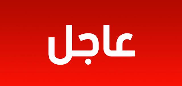 مقتل وإصابة العشرات في تفجير ارهابى لسيارة مفخخة