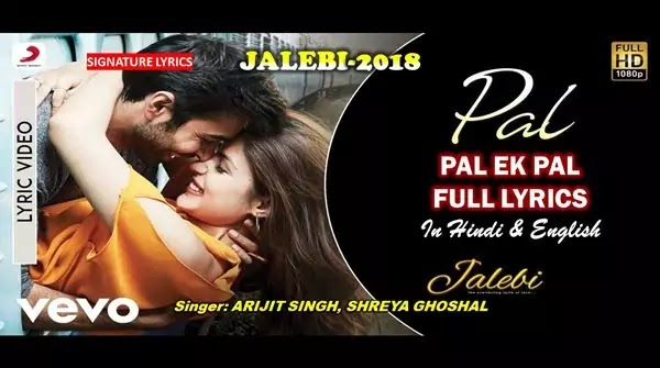 PAL EK PAL LYRICS - ARIJIT SINGH - SHREYA GHOSHAL