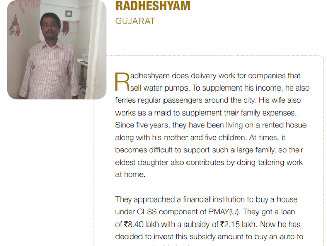 PMAY+Success+Story+of+Radheshyam+Gujarat
