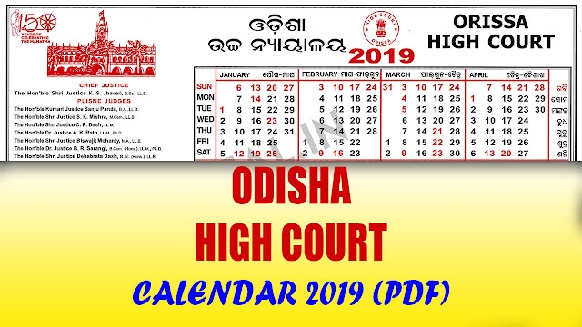 Here is the official Calendar of Odisha (Orissa) High Court. From this calendar you can get official high court holidays list, Judges name. The calendar is available in PDF. you can open this e-calendar on your Smart phone, PC, laptop, tab etc.., [PDF] Download 2019 Odisha High Court Official Calendar (High Quality) odisha uccha nyalaya calendar 2019, 2020, ohc calendar
