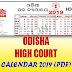 [PDF] Download 2019 Odisha High Court Official Calendar (High Quality)