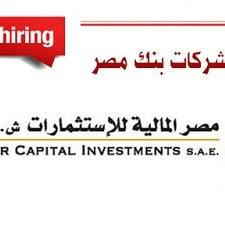اعلان وظائف شركة مصر للاستثمارات المالية احدي شركات بنك مصر - 2019 التقديم الان
