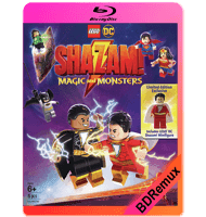 LEGO DC: SHAZAM! MAGIA Y MONSTRUOS (2020) BDREMUX 1080P MKV ESPAÑOL LATINO