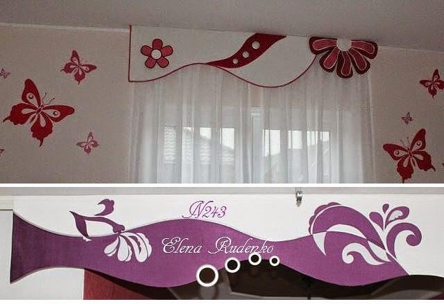 deko heimtextilien gardinen und plissee f r kinderzimmer. Black Bedroom Furniture Sets. Home Design Ideas
