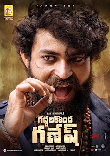 Gaddalakonda Ganesh 2019 Telugu 1080p WEB-DL 1.5GB With Subtitle