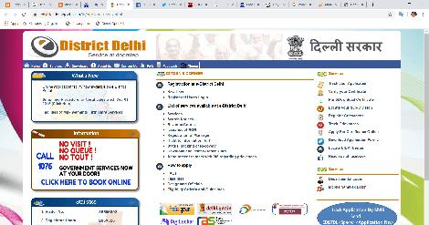 Delhi+ration+card+2020