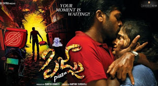 pizza-full-movie-in-telugu