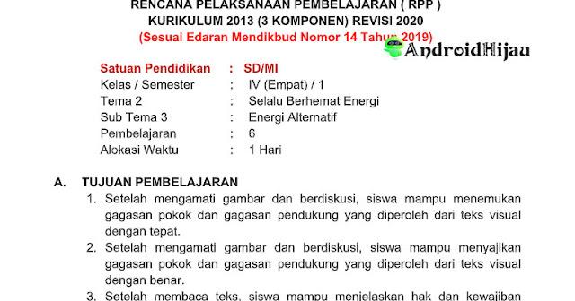 RPP Daring Kelas 4 Tema 2 Sub Tema 3 Energi Alternatif, RPP 1 halaman tematik kelas 4 tema 2 sub tema 3, rpp 1 lembar kurikulum 2013 revisi 2020 kelas 4 tema 2 sub tema energi alternatif