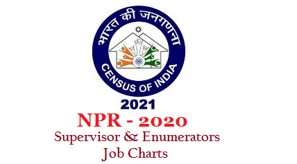National Population Register 2020 which is also called as Census 2020 Programme to be held in the Summer Holidays through out the India. Roles and Responsibilities of Supervisor and Enumerators in the Field work. Enumerators job chart from the begining to end of the NPR 2020 Programme in India. Generally, Census in India held for every 10 years. Here we have a look at Roles and Responsibilities and Job Chart of Supervisors and enumerators npr-2020-census-roles-responsibilities-job-charts-supervisors-enumerators