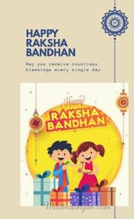 Happy Raksha Bandhan 2020 Images