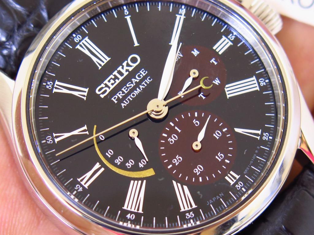 SEIKO PRESAGE URUSHI BYAKUDAN NURI - SEIKO SPB085J1 BLACK DIAL AUTOMATIC 6R21 Limited Edition 2000