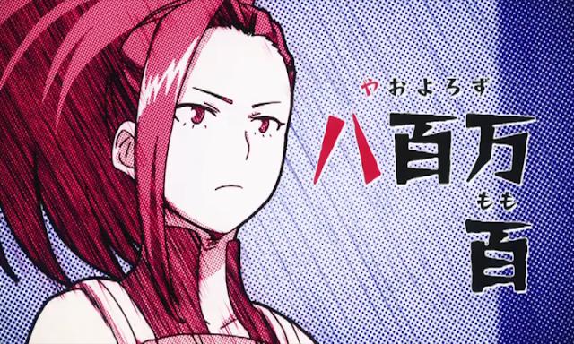 Review Anime My Hero Academia
