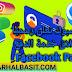 فيسبوك تعلن رسميًا إطلاق خدمة الدفع Facebook Pay