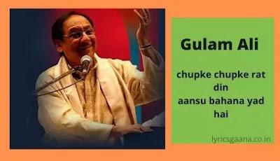 Chupke Chupke Raat Din Lyrics Gulam Ali