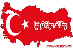 فرص-عمل-في-تركيا