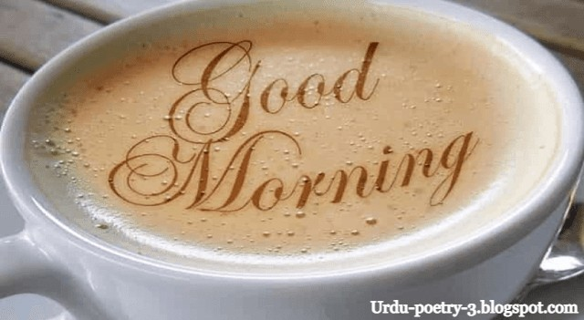 Good Morning Messages in Hindi for WhatsApp 2021