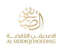 وظائف مجموعة الصديقي القابضة في قطر لمختلف التخصصات للقطريين والغير قطريين