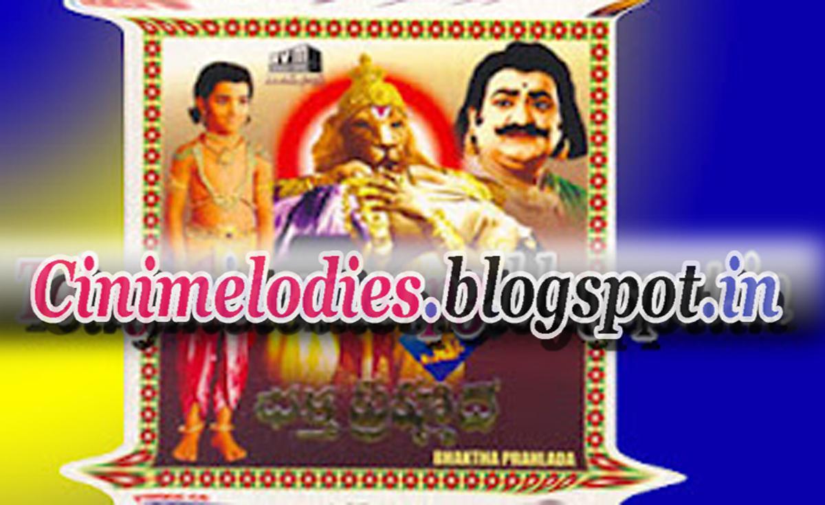 Best Quality Telugu MP3 Songs: Bhakta Prahlada Telugu