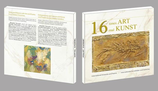 Mixed Media Miniprint Www Enter Into Art Com Art Gift Book 16
