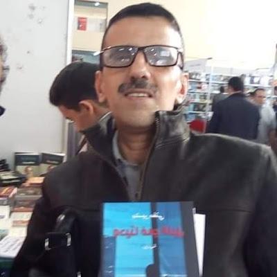 الكاتب الجزائري غريبي بوعلام