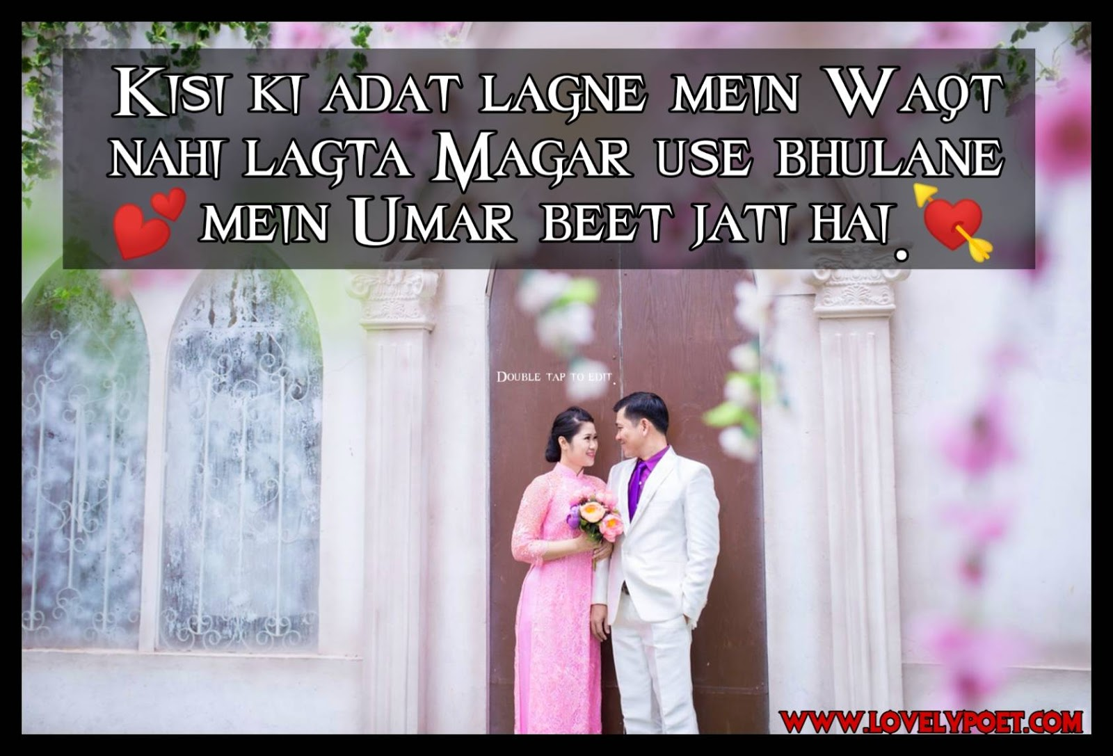 romantic-shayari-in-hindi-images