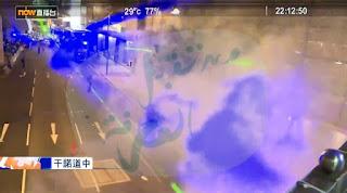 محتجون في هونج كونج يستخدمون أشعة الليزر لتجنب أنظمة التعرف على الوجه