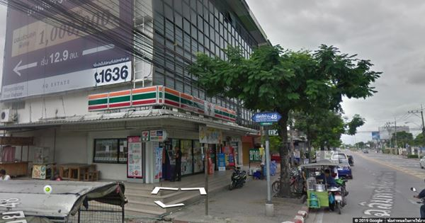 ขายถูกมาก อาคารพานิชย์ สูง 4 ชั้น มี 7-11 เช่า ติดถนนเฉลิมพระเกียรติ ร.9 ซอย 48