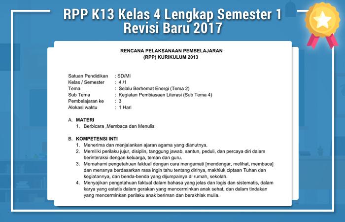 RPP K13 Kelas 4 Lengkap Semester 1 Revisi Baru 2017